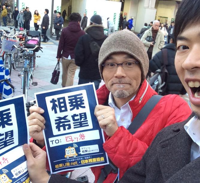 写真 2015-01-18 16 21 19