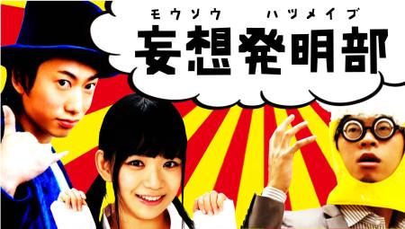 http://zangyou-kyoukai.com/wordpress/wp-content/uploads/2016/06/3-e1465106661215.jpg