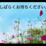 スタンプ 花畑
